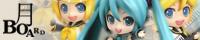 http://myfigurecollection.net/pics/b/mini/tsukiboard001_200x40.jpg